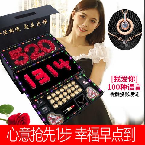 德芙巧克力礼盒装高端DIY礼盒5201314七夕情人节礼物送女友零食