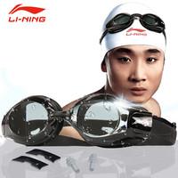 LI-NING 李宁 LSJK508 泳镜