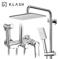 KLASH 佳勒仕 KHST2301 淋浴花洒套装