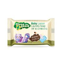 子初 婴儿天然植萃柠檬洗衣皂 80g