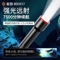 极蜂 BeeBest 强光手电筒F10  高亮远射防水便携家用户外应急灯  进口灯珠自带电池可充电电筒+凑单品