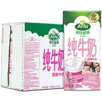 Arla 爱氏晨曦 脱脂纯牛奶 200ml*24盒 *2件 +凑单品