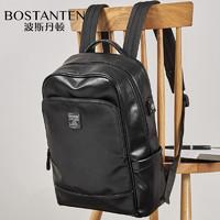 波斯丹顿男士双肩包皮包简约休闲商务电脑包大容量背包男时尚潮流