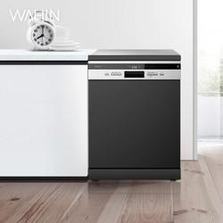 WAHIN 华凌 Vie9 13套 嵌入式洗碗机