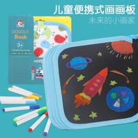 儿童便携式画板画册涂鸦写字绘画本黑板可擦水粉笔画画本