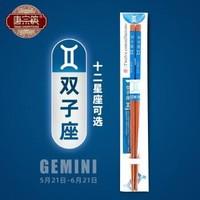 唐宗筷 A105L 星座筷 单双装 *3件