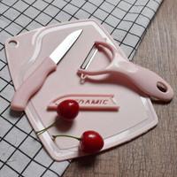 美帮汇 水果刀砧板  粉色三件套