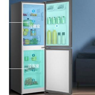 Haier 海尔 金厨系列 BCD-190WDCO 定频双门冰箱 190L 轻奢金