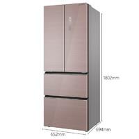 MELING 美菱 BCD-362WPB 362升 法式多门冰箱