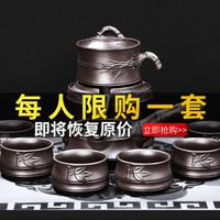 尚言坊 茶具套装功夫茶具家用简约茶杯泡茶器