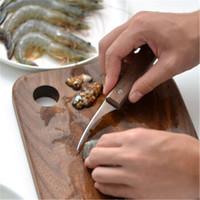 雷老板 清理虾肠去虾线刀 剥虾器 1个装