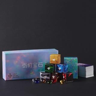 WohStudio 《奇幻宝石桌游》 实体水晶标志物 防水PVC卡牌