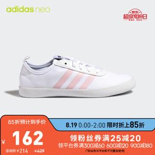 adidas 阿迪达斯  neo x Pokémon联名QT VULC 2.0 女子休闲鞋
