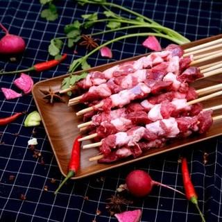 游牧御品 羊肉串组合内蒙古羔羊肉串腌制原切大串烤肉烤串烧烤食材套餐戈壁滩羊肉新鲜配菜串串 500g(1袋)