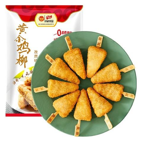 Fovo Foods 凤祥食品 黄金鸡柳孜然味 950g