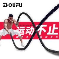 战绳健身甩大绳家用体能训练器材力量绳健身房臂力绳格斗绳战斗绳
