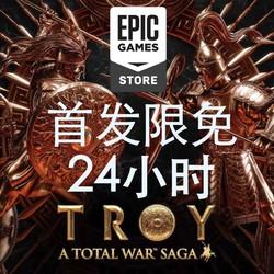 《全面战争传奇:特洛伊》今晚发售 Epic24小时免费领!《战地》系列新史低