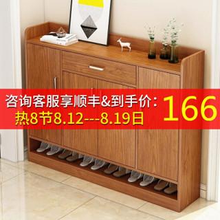 普派(Pupai)鞋柜现代客厅玄关多层收纳柜 樱桃木120CM
