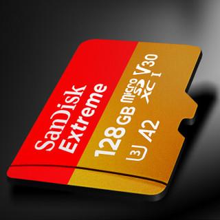 SanDisk 闪迪 Extreme TF卡至尊极速 SDSQXA1-128G-ZN6MA 存储卡 128GB