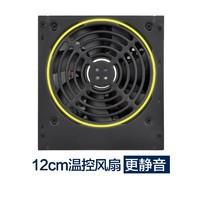 SILVER STONE 银欣 额定600W ST60F-ES230 ATX电源