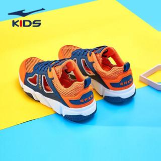 鸿星尔克(ERKE)儿童运动鞋男童鞋大童框子鞋跑鞋 63118203057 北极蓝/血橙 36码 *3件