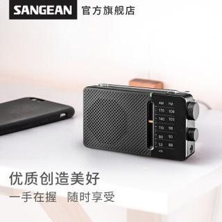 山进(SANGEAN) SR-36 便携收音机迷你小型指针二波段袖珍老人机 声音大信号强 半导体随