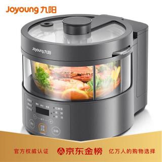 九阳 Joyoung蒸汽低糖电饭煲3L 电饭锅 电蒸锅 多功能家用 无涂层玻璃内胆F30S-S160