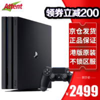 SONY 索尼  港版PS4  体感游戏机 1TB  支持4K/VR设备