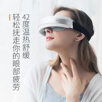 SKG 4301   眼部按摩仪 护眼仪 音乐热敷