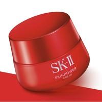 SK-II 赋能焕采精华霜 50g(赠 洁面20g+神仙水10ml)