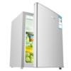 AUX/奥克斯21升单冷藏家用节能小型单门冰箱节能小冰箱宿舍租房用