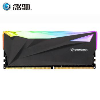 影驰 GAMER 8G DDR4内存条 台式机电脑RGB马甲灯条 星曜 8G 3600MHz