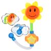 FUERBAO   福儿宝    宝宝戏水向日葵花洒玩具
