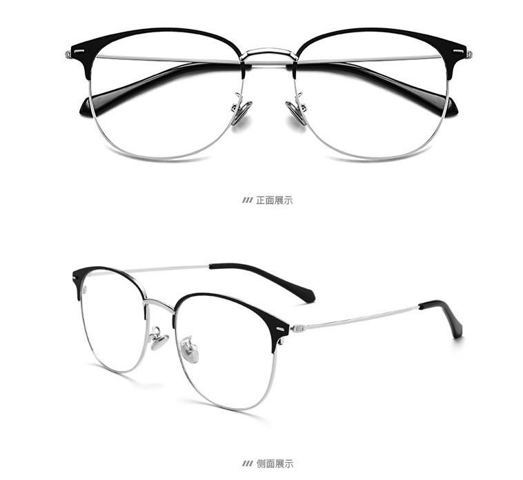 裴漾 5551合金眼镜框+1.67超薄非球面镜片(颜色可选)
