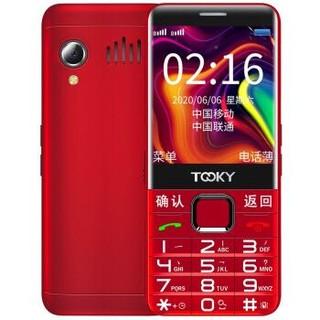 京崎(TOOKY)X9 老人手机 移动/联通 双卡双待 按键直板 超长待机 老年学生备用功能机 红色