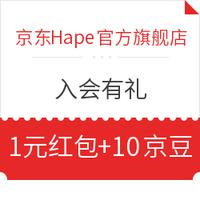 京东 Hape自营官方旗舰店 入会有礼
