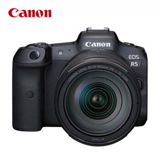 Canon 佳能 EOS R5 全画幅无反相机(RF24-105mm F4 L IS USM 镜头)套机