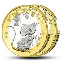真典 鼠年紀念幣 賀歲硬幣10元鼠幣 流通幣