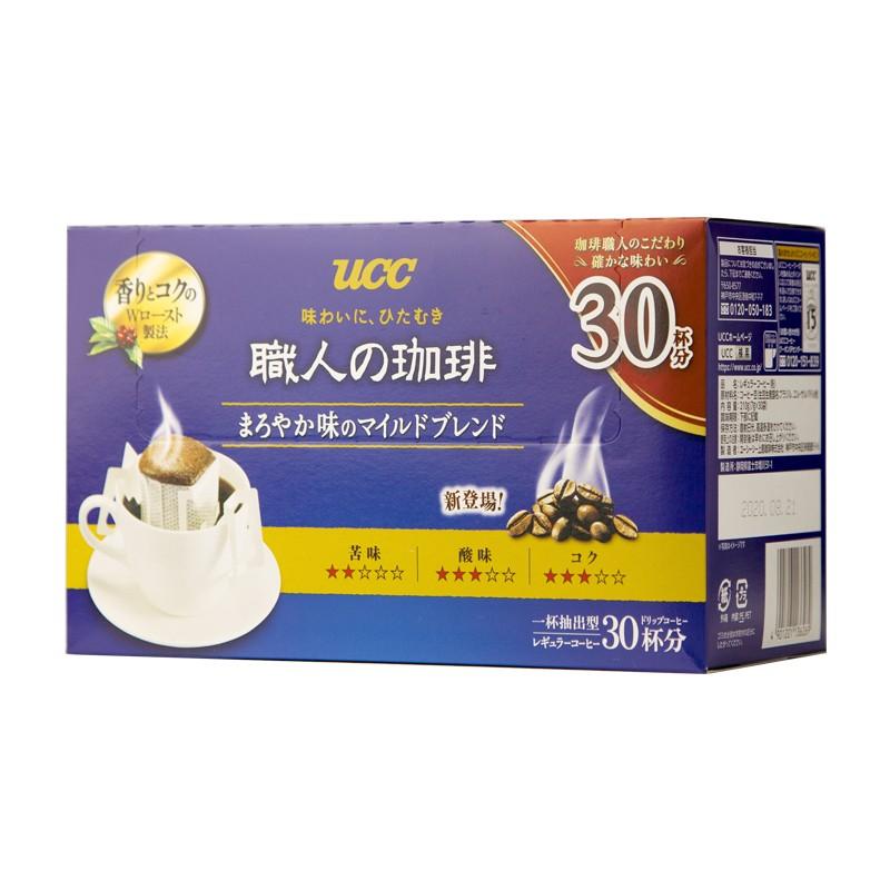 UCC悠诗诗 正品挂耳咖啡30p 210g/盒