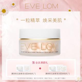 EVE LOM赋颜抚纹胶囊精华90颗平滑肌肤减淡表情纹