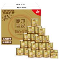 清风 卷纸 原木纯品金装系列 4层*200克*27卷  *2件