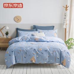【省142.45元】纯棉枕套_京造 孟菲斯 纯棉床上三件套 1.2m-优惠购