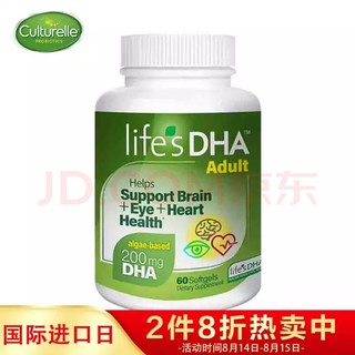 Life's DHA 孕期哺乳期DHA藻油胶囊200mg 60粒/瓶 +凑单品