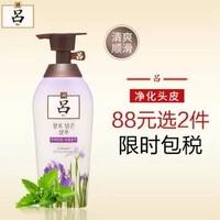 韩国进口 吕(Ryo)菖蒲控油去屑洗发水 500ml 控油去屑 净化头皮 清爽顺滑 *3件