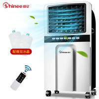 赛亿(Shinee)空调扇 遥控制冷电风扇 家用移动非冷暖两用空气净化加湿单制冷风机LG-04ER LG-04ER