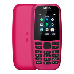 诺基亚(NOKIA)105 新 红色 直板按键 移动联通2G手机 老人老年手机 学生备用功能机 超长待机