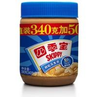 SKIPPY 四季宝  颗粒花生酱 390g