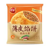 三全 薄皮馅饼 猪肉大葱风味 440g*6袋