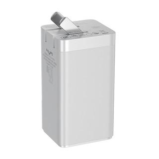 BASEUS 倍思 倍思 氮化镓GaN二代65W充电器套装 适用20W苹果iphone12多口PD快充华为小米macbook笔记本适配器100W数据线白
