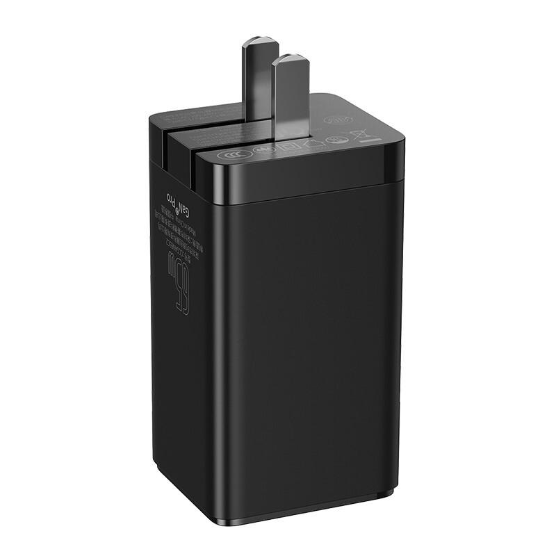 BASEUS 倍思 GaN 2 Pro 氮化镓快充充电器 2C+U 65W 黑色